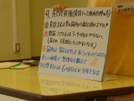 4.26kotuban-02.jpg